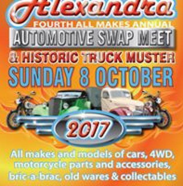 Alexandra 2017 Automotive Swap Meet